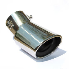 new china car chery tiggo spare parts exhaust muffler