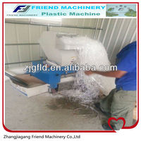 PC300 PET Bottle Crusher/PET Bottle Crushing Machine