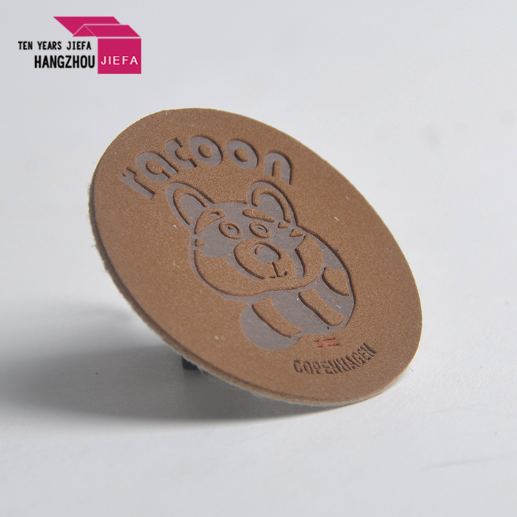 High quality brand leather patch with embossed Logo for clothing