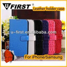 China Manufacturer New Product Phone Case for samsung S4
