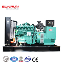 yuchai engine 80kw diesel generator 100kva electric start