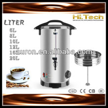 Coffee Boiler Coffee Percolator Coffee Urn 16 Liters 1200W With CE CB Certificate ML-16EC2-2