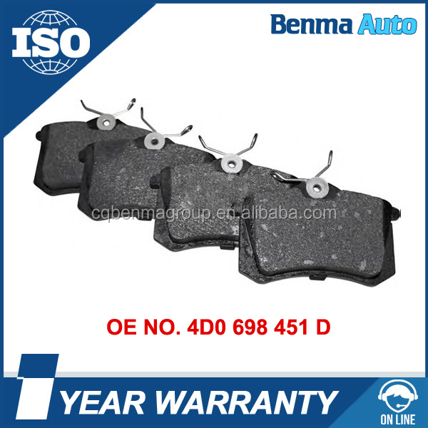 GDB1330 ISO/TS16949 top quality stock auto parts ceramic car disc brake pad manufactures for VW Audi OE:4D0 698 451 D