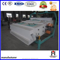 Wheat Rotary Sifter Machine Rice Mill