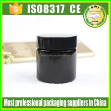 250ML black Glass Cream Jar With Tinplate Cap