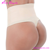 Lady High Waist Loose Abdomen Thong Compliant Seamless Sexy Lingerie Underwear