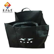 Batch customized full-print promotion PP non-woven portable shopping bags
