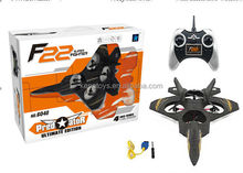 2.4G 4Channel rc airplane ,F22 super fighter include LCD r4 channel EPO foam ZERO jet fighter airplane RC