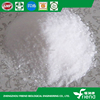 /product-detail/l-histidine-hydrochloride-monohydrate-60571732451.html