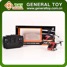 cheap helicopter for sale 2ch mini rc chenghai helicopter factory lowest price helicopter