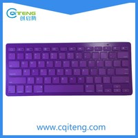 Fashion Ultrathin Design Desktop Notebook Bluetooth Multimedia Wireless Keyboard