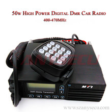 MYT DM8000 Dual Band DMR mobile radio 1000 channels 50w Transceiver for taxi use