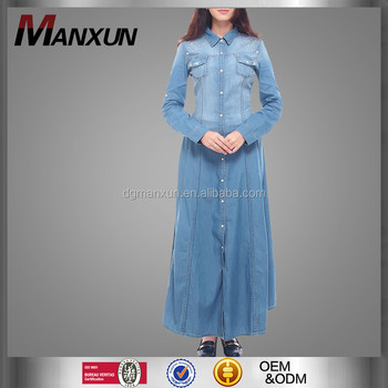 Fashion Kaftan Dress Indonesia New Denim Abaya Jalabiya Designs Manxun Modern Women Abaya