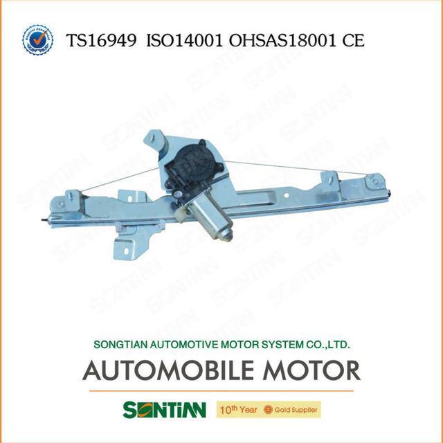 Electric Supplier of Body Parts for Window regulator Used for 12V DC Motor Renault Dacia