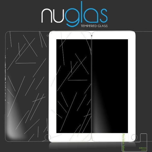 NUGLAS bottom price hot selling screen protector case for ipad air 5