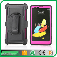 China Factory Mobile Phone High Quality Double Layer Kickstand Holster Armorbox CASE for LG Stylo 2 LS775 Accessory