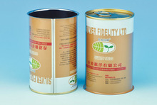 Round Vegetable Seed Tin Can