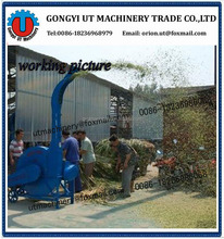 Hay chaff shredder & Animal Feed Hay Leaves Crusher & leaves shredder machine