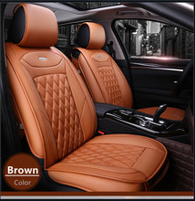 Wear resistant and easy to clean leather car seat cover for Skoda Fabiai