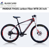 PARDUS Highways Carbon Fiber Bicycle 700c
