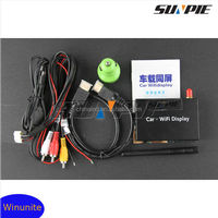 Accessary of Car, 2.4GHz Wifi Display,12V Car-Wifi Display