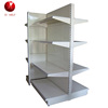 Plain Panel Supermarket Shelf Gondola Metallic