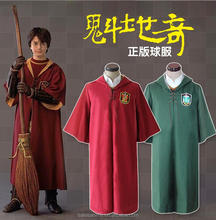 Hot sale Harry Potter Cloak Magic Gryffindor & Slytherin copslay Adult Quidditch uniforms witch costume