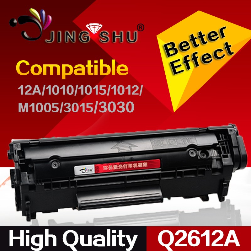 Compatible 12A Q2612A Toner Cartridge for hp 1010/1012/1015/1018 Laser Printer