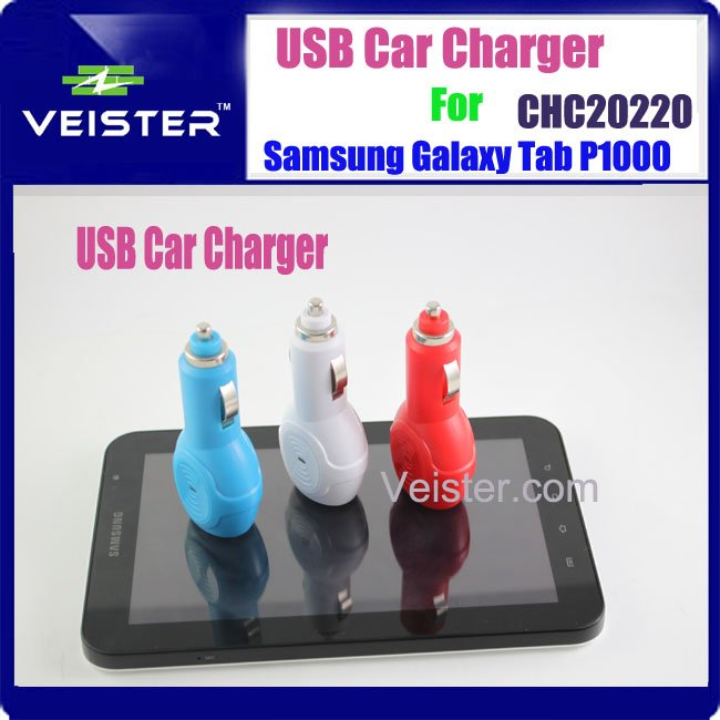 5V2A Universal USB Car Charger For Samsung