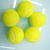 High Quality Training custom Tennis Ball 45%wool,57%wool
