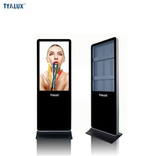 High Quality Wireless Remote Control Open Frame Supermarket Floor Stand Digital Signage