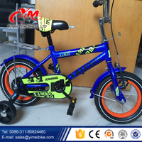 Wholesale good quality with competitive price baby bicycle bike / new baby cycles model for children / baby cycles for kids
