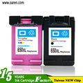 printer ink cartridge for HP 650XL refillable ink cartridge