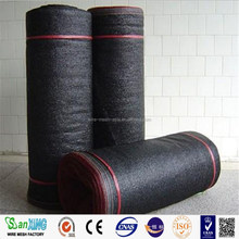 High Quality Agricultural Shade Net, protective netting