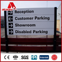 white aluminum composite safety signage boards