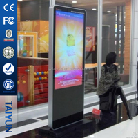 47 Inch Indoor Iphone Style Wifi Lcd Ad Display