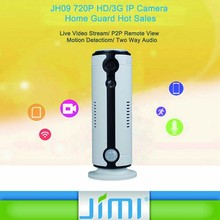Flexible 360 Degree 3G WCDMA Wifi cheap IP camera support PIR and IR night vision JH09