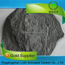 100% wood based activated carbon powder/3% ash content powder activated carbon msg