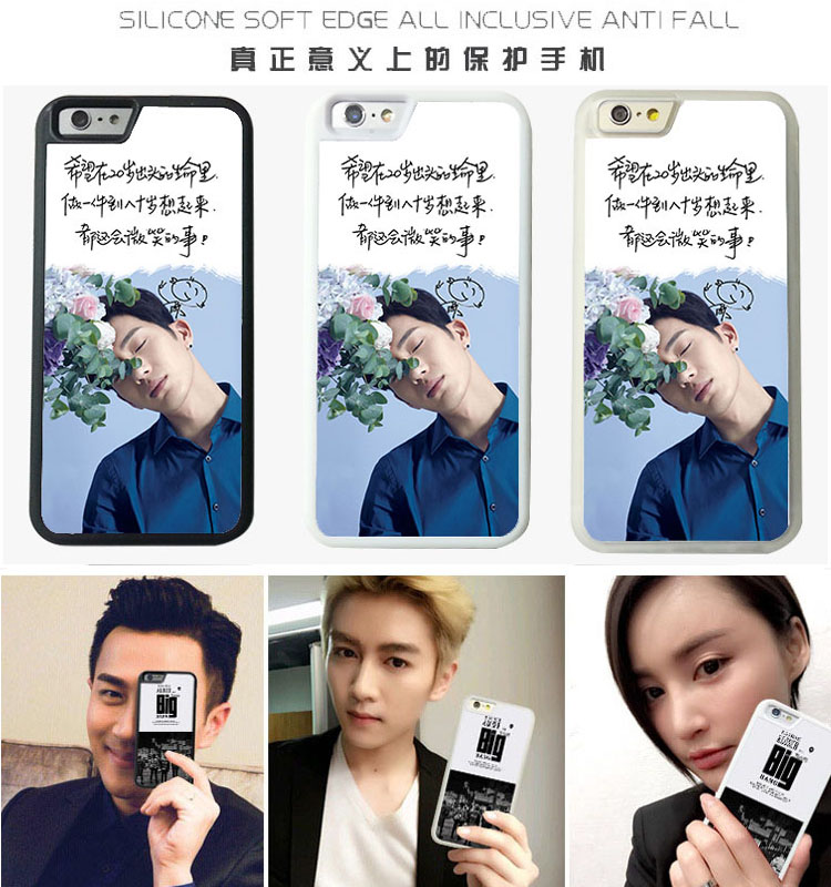 Factory low Price Customized Sublimation Printing 2D TPU+PC add aluminum sheet Case for iPhone 6s/6plus