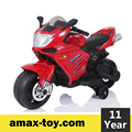 229516-2-12V- Children's Battery power Operated car kids ride on motorcycle