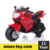 229516 Children's Battery power Operated car kids ride on motorcycle