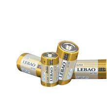 Non-rechargeable dry alkaline battery C