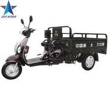 motorcycle auto rickshaw for cargo motorized tricycle gasoline Chinese keke engine motor tricycle in 3 wheel motorcycl
