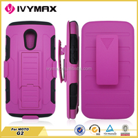 Dual holster combo for Motorola moto g2 case