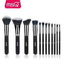 MSQ 12pcs accept private label make up brush synthetic hair makeup brush novelty makeup factory