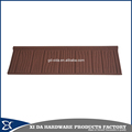 Wood color stone coated metal wave roof tile/shingles roof