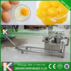 /product-detail/automatic-egg-yolk-and-white-separator-egg-shell-breaker-liquid-egg-breaking-machine-60594005084.html