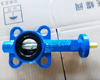 Bare shaft butterfly valve small dimension butterfly valve DN50