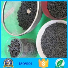 gas treatment bituminous coal activated C with ISO