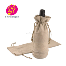 Customized high quailty natural cotton Drawstring Bottle Gift Bag